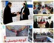امضای تفاهم نامه فیمابین شهرداری منطقه ۱۵ با معاونت اجتماعی شهرداری تهران