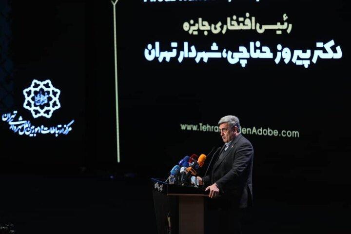 حناچی: سنگ بنای دقیقی برای آینده شهر تهران می گذاریم