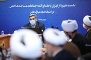 روحانیون به توزیع عادلانه ثروت در شهر کمک کنند