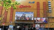 حکم تعطیلی سینما گلریز صادر شد
