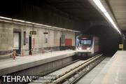 عملکرد اجرایی شرکت مترو تهران در سال ۱۳۹۹