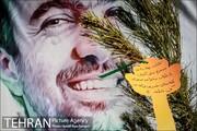 کاشت نهال به یاد زنده یاد علی اکرمی در بوستان جنگلی کوهسار
