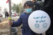 توسعه سراهای تجربه در ۵ پهنه تهران برای سالمندان