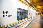نخستین قطار ملی مترو