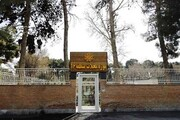 اولین موزه محلی شهر تهران