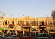 اجرای پروژه های شهری در محله های مرکزی شهر تهران