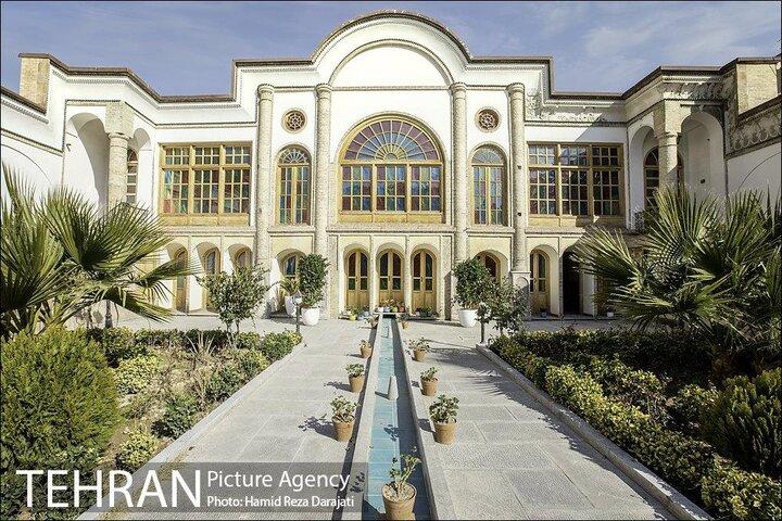 خانه تاریخی ناصر الدین میرزا