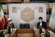 امضای تفاهمنامه سازمان فرهنگی هنری و مجتمع ندامتگاه تهران بزرگ