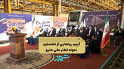 نخستین نمونه قطار ملی مترو رونمایی شد