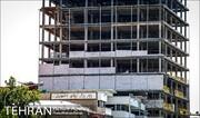 کدام ساختمان ها مشمول عوارض ۷ برابری می شوند؟