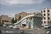 توسعه متروی تهران؛ ایستگاه مرزداران