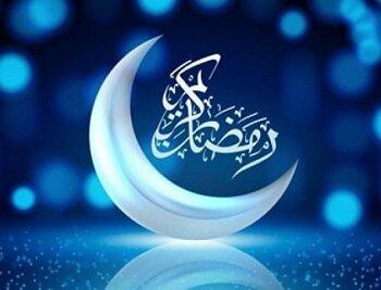 برنامه های ویژه منطقه ۷ در ماه مبارک رمضان