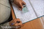 انجام تست رایگان PCR توسط شهرداری تهران