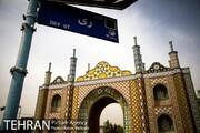 دروازه های تهران؛ دروازه شاه عبدالعظیم(ع)