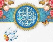 فرهنگسرای قرآن محافل انس با قرآن را آنلاین برگزار میکند