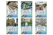 تبیین اقدامات شهرداری تهران با عنوان «گزارش به مردم»