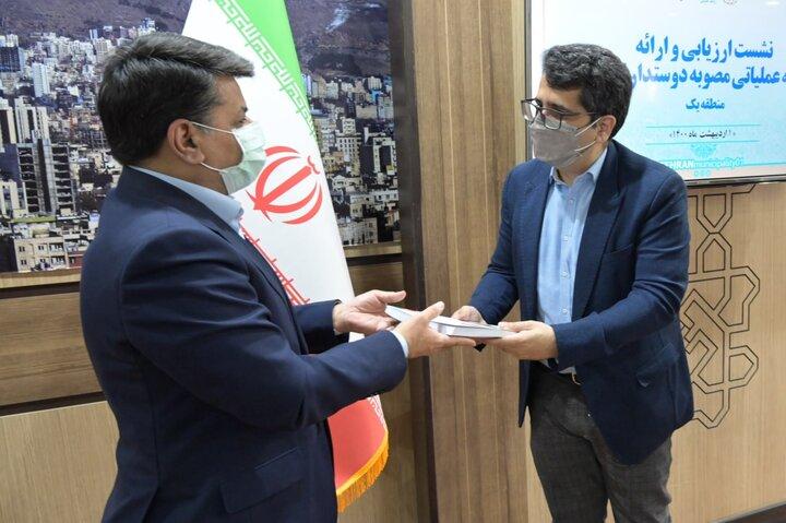طرح محله دوستدار کودک در شمال تهران وارد فاز اجرایی شد