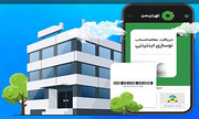دریافت مفاصا حساب نوسازی در شهرداری تهران برخط شد
