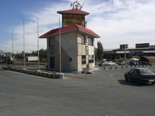 بازگرداندن 165 هکتار زمین به شهرداری تهران در پرونده «آهن مکان»