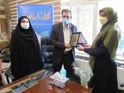 اعطای نشان سلامت به بیمارستان شهدای یافت آباد