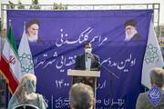 ساخت نخستین مددسرای فرامنطقه ای تهران بر اساس استانداردهای جدید