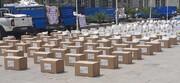 توزیع ۱۰۰ بسته مواد غذایی بین نیازمندان منطقه ۳