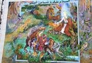 بازپیرایی نقاشی «ضامن آهو» در دروازه تهران