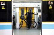 آنچه که باید از الزامات حمل دوچرخه در مترو بدانید