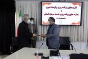 انتصاب اولین معاون برنامه ریزی، توسعه سرمایه انسانی مناطق شهر تهران در منطقه ۱۰
