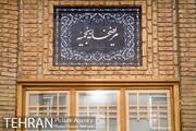 بیمارستان تاریخی نجمیه تهران