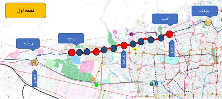 آغاز عملیات اجرایی احداث قطعه نخست از خط 10 مترو؛ هفته آینده