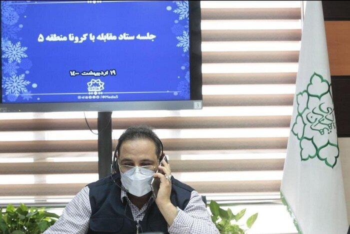 پایگاه چندمنظوره سازمان برنامه در اختیار نظام سلامت قرر گرفت