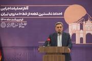 کاهش ترافیک همت و زین الدین با بهره برداری از خط ۱۰ مترو