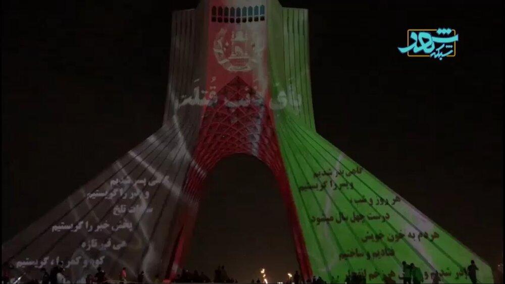 ابراز همدردی با ملت افغانستان