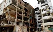 کاهش ۴۰ درصدی تعداد ساختمان های آسیب پذیر