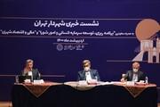تعداد نیروهای شهرداری در آستانه انتخابات ۹۶ جهشی افزایش یافت