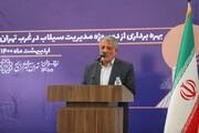 هاشمی: اختلاف سطح ۶۰۰ متری در تهران خطرآفرین است