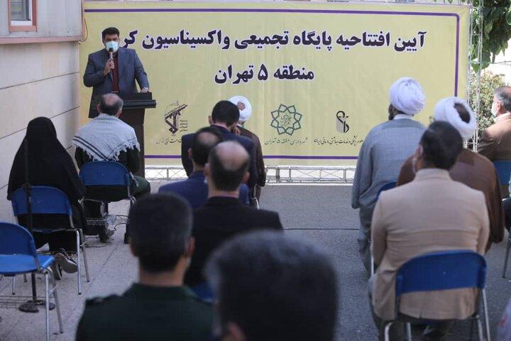 آغاز به کار اولین مرکز تجمیعی واکسیناسیون کرونا در غرب تهران