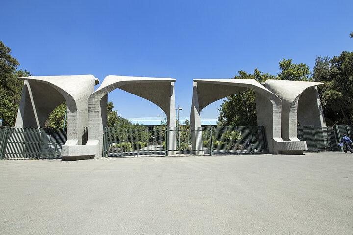 کلنگ ساخت باغ موزه علم دانشگاه تهران پس از ۲۲ سال به زمین زده شد