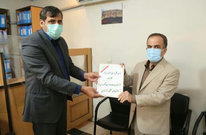 واگذاری بهره برداری و نگهداری ۳۰ ساله از بوستان چیتگر به شهرداری