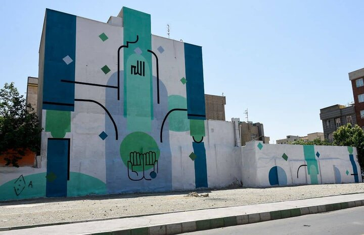 اجرای ۳ هزار مترمربع نقاشی دیواری در دارالمومنین تهران