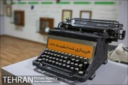 موزه اسناد انتشارات علمی و فرهنگی