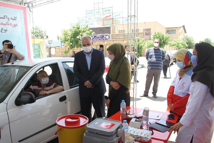 افتتاح پنجمین مرکز واکسیناسیون خودرویی کرونا شهر تهران