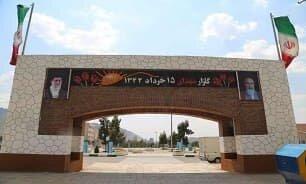 برگزاری آیین گرامیداشت ۱۷ شهید یوم الله ۱۵ خرداد