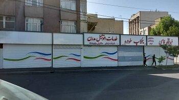 طرح آرام سازی بصری خیابان زنجان اجرایی شد