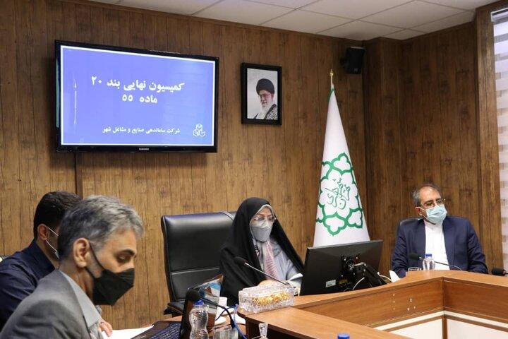 تعیین تکلیف انبارهای متخلف تهران در کمسیون بند ۲۰