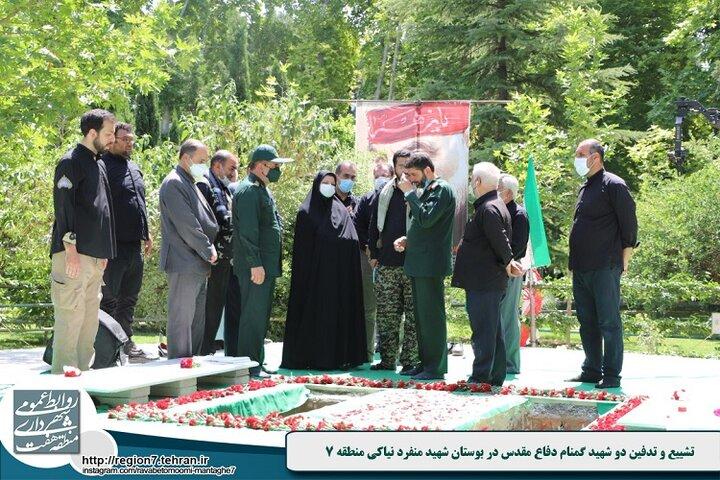 تشییع و تدفین دو شهید گمنام دفاع مقدس در بوستان شهید منفرد نیاکی