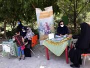 اجرای ویژه برنامه های «دختران شهر تهران» در منطقه ۱۵