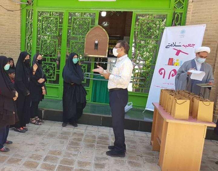 توزیع جعبه های سلامت در روستاهای حریم تهران