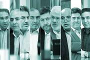 واکاوی دو دهه تجربه مردم سالاری محلی در ایران